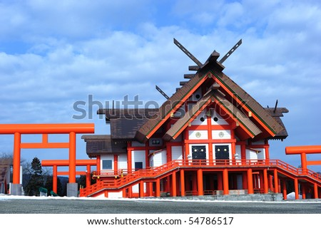 Red Japanese Temple - stock photo