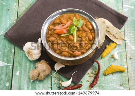 Red kidney Beans, Indian Dish - stock photo
