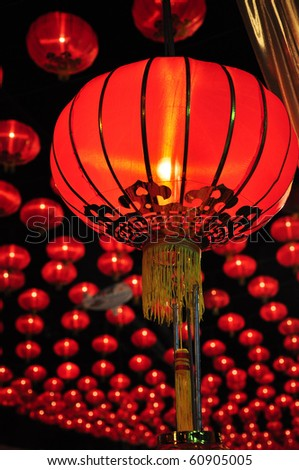 Red lamp in chinese style
