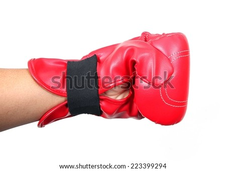 red leather Boxing gloves on isolated white background.Boxing - stock photo