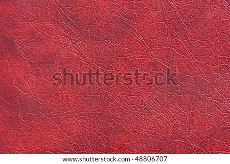 Red leather surface - stock photo