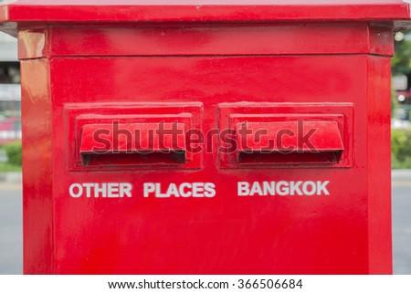 Red Letter Box in Bangkok - stock photo
