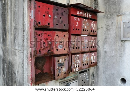 Red old mailbox - stock photo