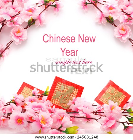 """Red Packets (with the character """"fu"""" meaning fortune) with Plum Flowers isolated on white - stock photo"""