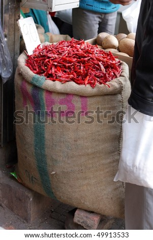 Red pepper at the asian market - stock photo