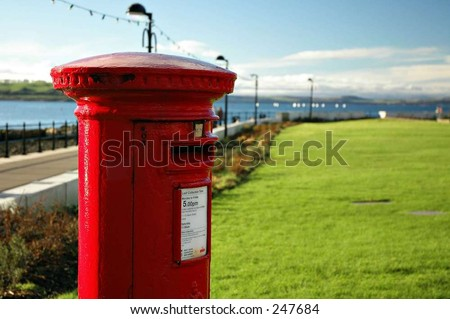red post box - stock photo
