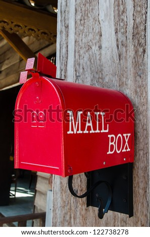 Red postbox - stock photo