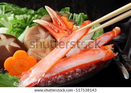 Red queen crab and vegetables(shiitake, Japanese radish, Chinese cabbage,  champignon,  mushroom,  carrot) hot pot, Japanese food/Crab and Vegetable Hot Pot