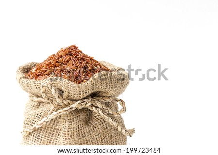 red rice - stock photo