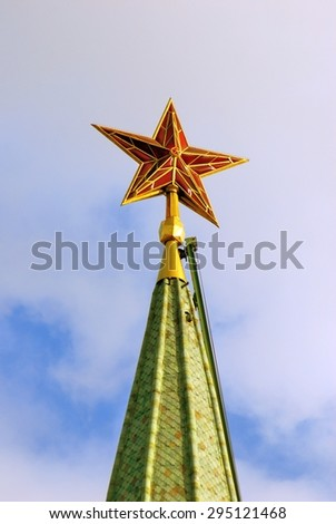 Red ruby star of the roof top of Moscow Kremlin tower, UNESCO World Heritage Site. Blue sky with clouds background. - stock photo