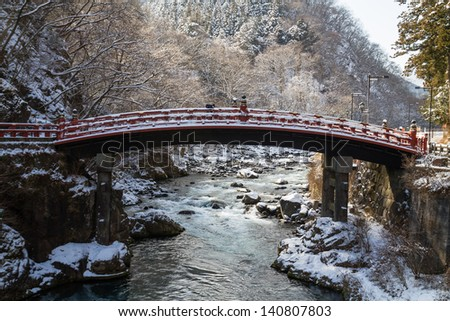 Red sacred bridge Shinkyo in Nikko, Japan