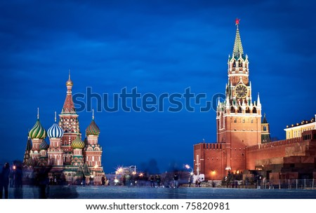 Red square at night, moving people around, long exposure. - stock photo