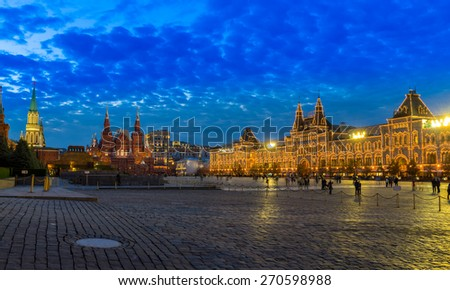 Red Square, GUM store with illumination in Moscow. Russia - stock photo