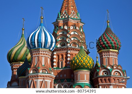 Red Square Moscow, St Basil Cathedral built by Ivan the terrible - stock photo