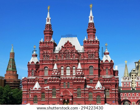 Red Square Moscow State Historical Museum Kremlin Russia Moskva. - stock photo