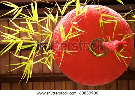 Red temple lantern used to celebrate Chinese New Year - stock photo