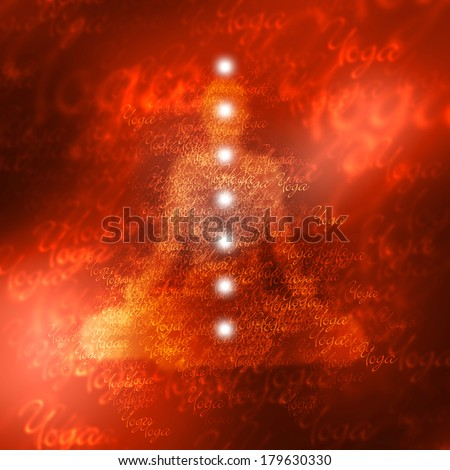 red yoga chakra color concept - 1 of 7 - stock photo