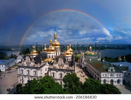 Refectory Church and the Cathedral of the Assumption. Lavra - the ancient monastery of Russia, the main center of Russian Orthodoxy, the object of world cultural heritage under UNESCO protection. - stock photo