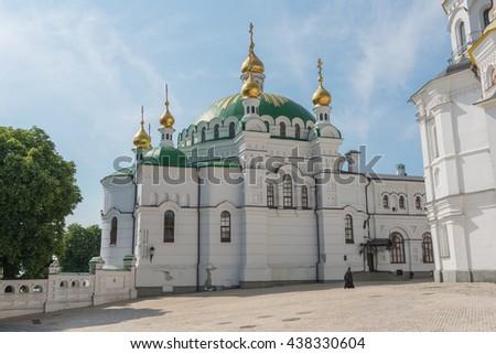 Refectory church at Pechersk Lavra Kiev - stock photo