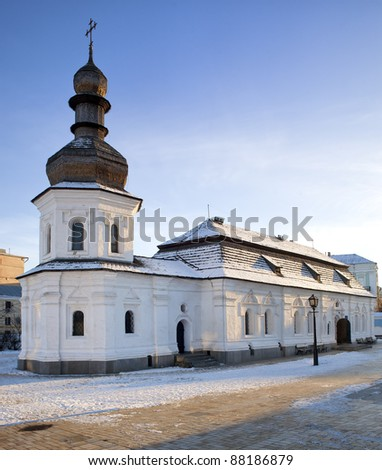 Refectory church of Saint Michael Gilded Orthodox cathedral of XVIII-th century in snow, Kiev, Ukraine - stock photo