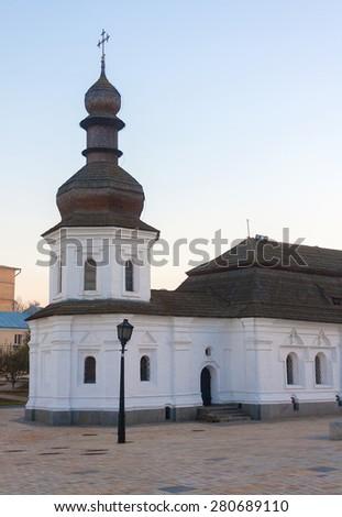 Refectory of St. Michael Monastery. Kiev, Ukraine - stock photo