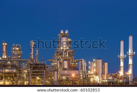 Refinery plant of a petrochemical industry at Europort harbor, Rotterdam Netherlands - stock photo