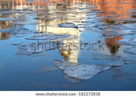 Reflected in the river Moscow Kremlin Ivan the Great Bell - stock photo