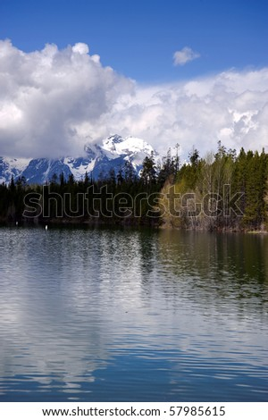 Reflection of mountain in tranquil lake