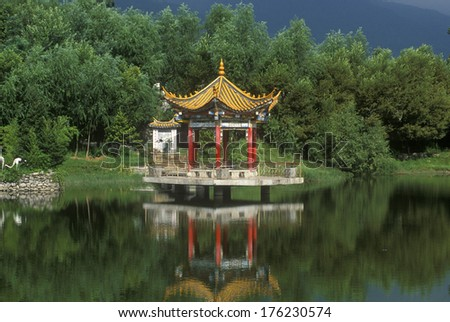 Reflection of Pagoda Pavilion in Dali, Yunnan Province, People's Republic of China