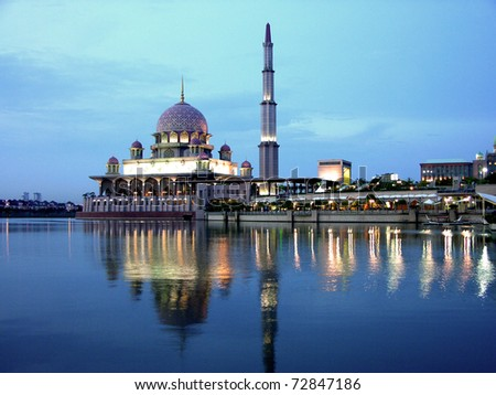 Reflection of Putra Mosque - stock photo
