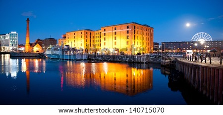 Reflection of the Albert Dock at night - stock photo