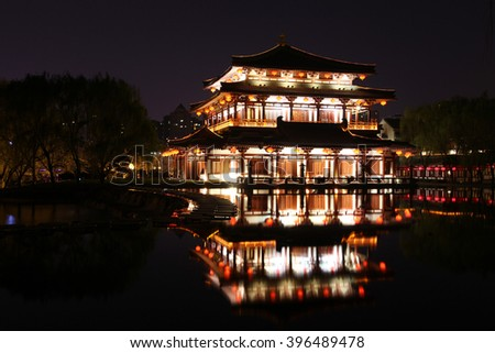 Reflection of the Tang Paradise Center at night, Xi'an, China