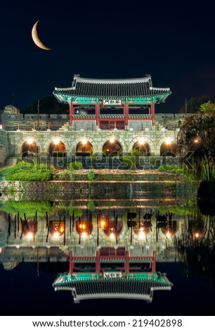 Reflections of a pavilion in the river at Hwaseong Fortress in Suwon, a large city just outside of Seoul, South Korea. - stock photo