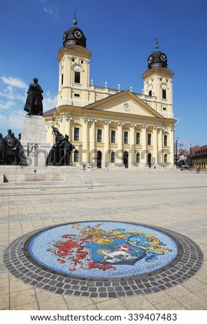 Reformed Great Church in Debrecen and Mosaic with Coat of Arms of Debrecen city, Hungary