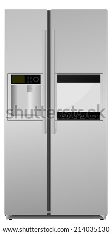 refrigerator.  - stock photo