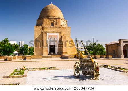 Registan, the heart of the ancient city of Samarkand of the Timurid dynasty, now in Uzbekistan. - stock photo