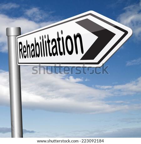drug rehabilitation grants
