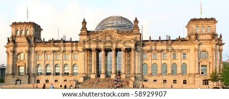 Reichstag in Berlin, Germany.