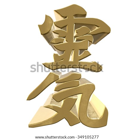 daoist symbolism Download 1,742 taoism symbol stock photos for free or amazingly low rates new users enjoy 60% off 75,850,612 stock photos online.
