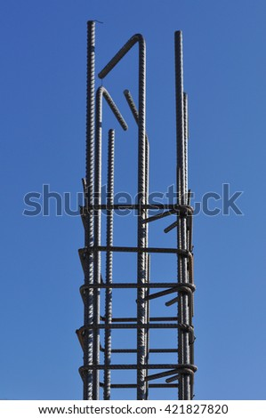 Reinforcing bar aka reinforcing steel or rebar for reinforced concrete structure - stock photo