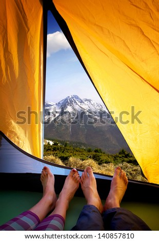 Relax in the camp. Sport and active life - stock photo