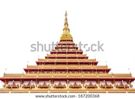 Relics Kaennakorn (9-storey pagoda) Located in Khon Kaen Thailand, isolated on white background. - stock photo