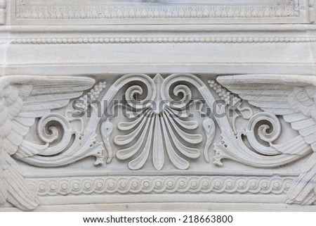 Relief from the Academy of Athens,Greece  - stock photo