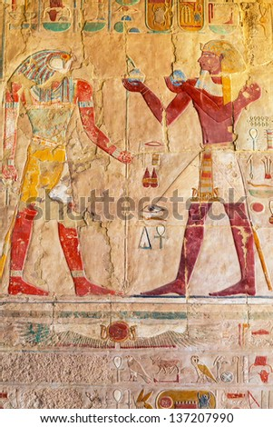 Relief on the wall of Queen Hatshepsut Temple in Egypt - stock photo