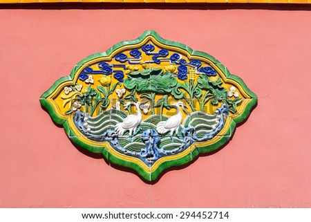 Relief sculpture. The Imperial Palace of The Qing Dynasty in Shenyang, located in Shenyang City, Liaoning province, China. - stock photo