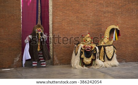 Religious Barong dance in Bali Indonesia - stock photo