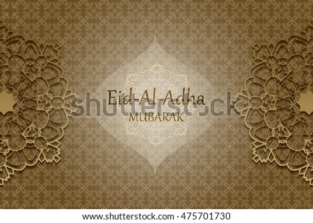 Religious Eid Al Adha mubarak background design. Raster version