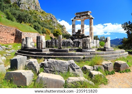 Remaining columns of a temple dedicated to Athena near Mount Parnassus, Delphi, Greece - stock photo
