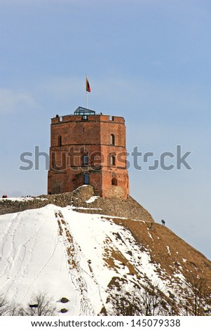 Remaining Gediminas Tower of upper castle is the symbol of the city of Vilnius, Lithuania (Europe), without leaves - stock photo