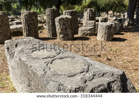 Remains at ancient Olympia archaeological site in Greece